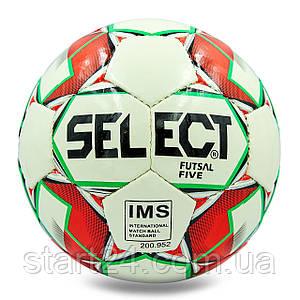 М'яч для футзалу №4 ламін. ST FIVE ST-8159 (№5, 5 сл., зшитий вручну) (білий-червоний)