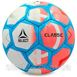 Мяч футбольный №5 PU ламин. ST CLASSIC ST-8160 белый-розовый-голубой (№5, 5 сл., сшит вручную)