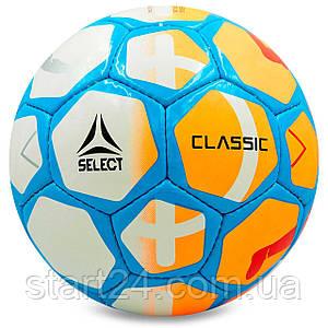 Мяч футбольный №5 PU ламин. ST CLASSIC ST-8161 белый-оранжевый-голубой (№5, 5 сл., сшит вручную)