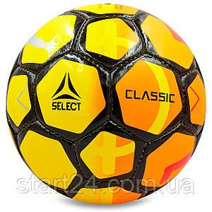 Мяч футбольный №5 PU ламин. ST CLASSIC ST-8162 оранжевый-черный-желтый (№5, 5 сл., сшит вручную)