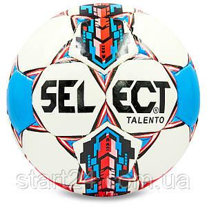 Мяч футбольный №4 PU ламин. ST TALENTO ST-8255 белый-синий-малиновый (№4, 5 сл., сшит вручную)