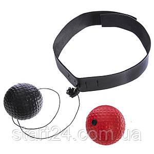 Тренажер для боксу з двома м'ячами fight ball BO-0849 (пневмотренажер, м'яч чорний-вага 25гр, м'яч