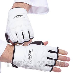 Перчатки для тхэквондо WTF BO-2016-W (PU, полиэстер, р-р XS-XL, белый)