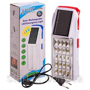 Ліхтар переносний світлодіодний HONG SHENG SW209