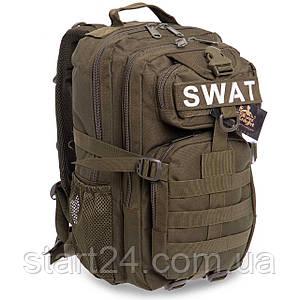 Рюкзак тактический рейдовый SILVER KNIGHT SWAT-3P 35 литров (нейлон, оксфорд 900D, размер 42х22х35см, цвета в