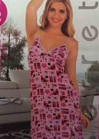 PINK SECRET Рубашка женская 031