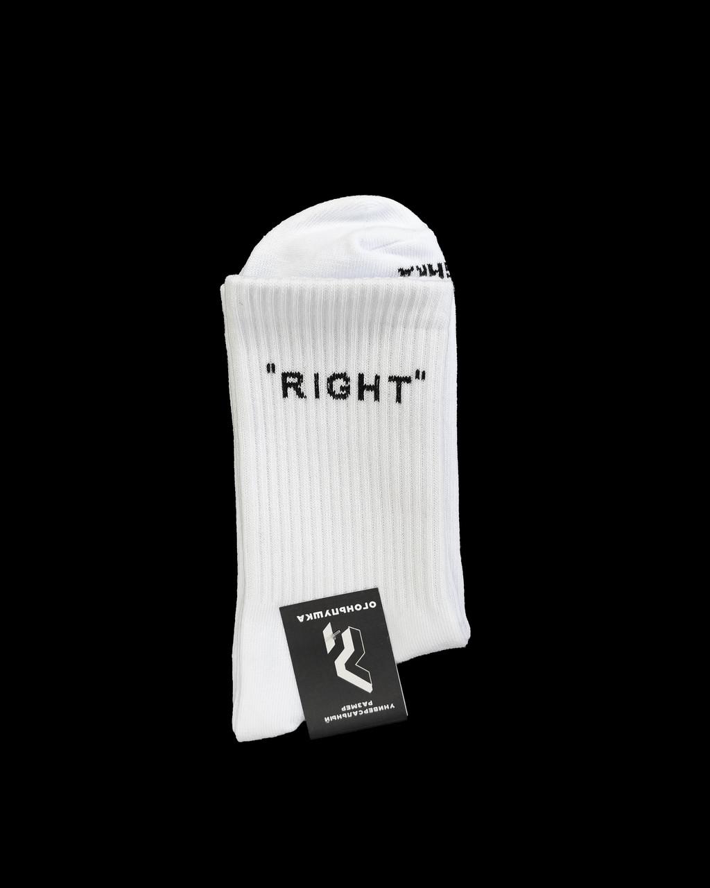 Довгі шкарпетки Гармата Вогонь - Right