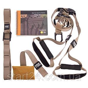 Петли TRX функциональный тренажер PACK FORCE T2 FI-3724-H (петли подвесные, дверное крепление, DVD, сумка,