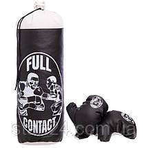 Боксерский набор детский (перчатки+мешок) SP-Planeta BO-4675-S (PVC, размер S, мешок h-39см, d-14см, цвета в, фото 2