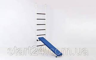Шведська стінка з лавою для преса і спини Тонус 1 L-6786 (СТ Тонус 1) (метал, пластик, 66x227x56 см)