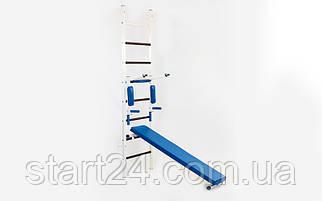 Шведская стенка с турником, брусьями, скамьей для пресса и спины Тонус 3 L-6788 (СТ Тонус 3) (металл,