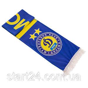 Шарф летний для болельщиков двусторонний Динамо-Киев L8059B (полиэстер, р-р 1,36м x 0,17м, синий-желтый)