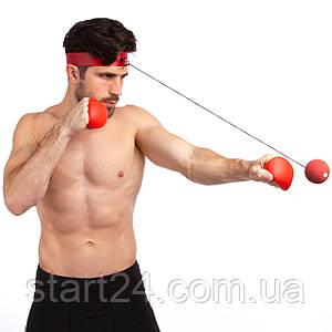 Тренажер для боксу fight ball з накладками для рук BO-5646 (для дітей, р-р M-XL-4-16лет, для дорослих