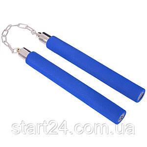 Нунчаку тренировочные соедененные цепью ВО-5900 (пластик, неопрен, красный, синий, черный)