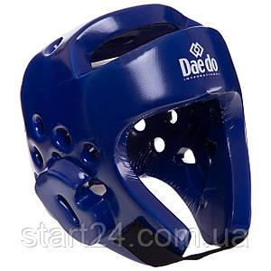 Шлем для тхэквондо PU BO-5925-W DADO (р-р S-L, цвета в ассортименте)