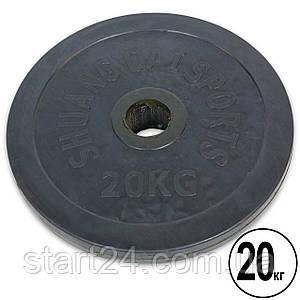 Млинці (диски) обгумовані d-52мм Shuang Cai Sports ТА-1449 20кг (метал, гума, чорний)