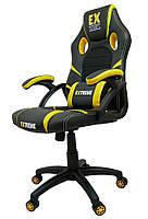 Ігрове крісло Extreme EX жовте Кресло компьютерное Стул игровой компютерне Геймерське крісло + подушка Кресла