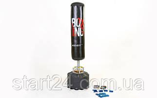 Мешок боксерский напольный водоналивной BOXING BO-7063 (верх-резина, р-р 170смx26см (29смx50см))