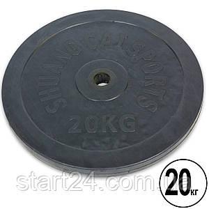 Млинці (диски) обгумовані d-30мм Shuang Cai Sports ТА-2188 20кг (метал, гума, чорний)