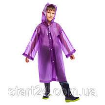 Дощовик дитячий на кнопках багаторазовий C-1010 (EVA, зріст 120-160см,кольори в асортименті ), фото 3