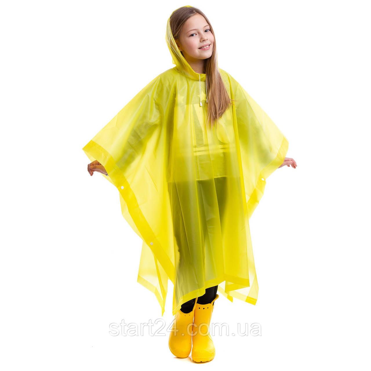 Дощовик дитячий Пончо багаторазовий C-1020 (EVA, зріст 120-160см, кольори в асортименті)