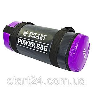 Мешок для кроссфита и фитнеса Zelart FI-5050A-10 Power Bag (PVC, нейлон, вес 10кг, черный-фиолетовый)