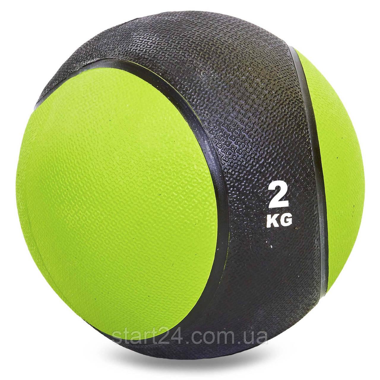 Мяч медицинский медбол Record Medicine Ball C-2660-2 2кг (верх-резина, наполнитель-песок, d-19,5см, цвета в