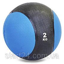 Мяч медицинский медбол Record Medicine Ball C-2660-2 2кг (верх-резина, наполнитель-песок, d-19,5см, цвета в, фото 3