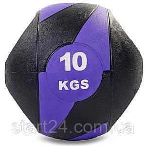 М'яч медичний медбол з двома рукоятками Record Medicine Ball FI-5111-10 10кг (гума, d-27,5 см,