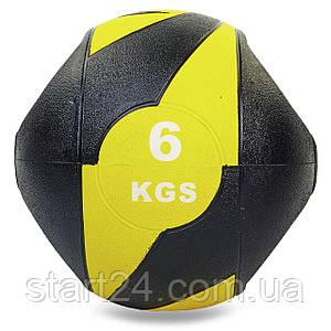 М'яч медичний медбол з двома рукоятками Record Medicine Ball FI-5111-6 6кг (гума, d-27,5 см, чорний-жовтий)