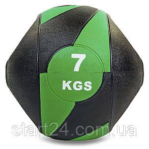 М'яч медичний медбол з двома рукоятками Record Medicine Ball FI-5111-7 7кг (гума, d-27,5 см,