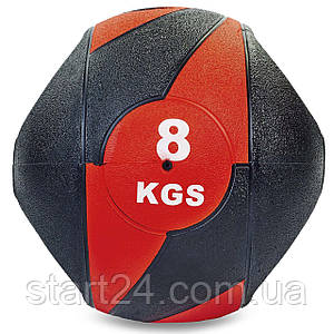 М'яч медичний медбол з двома рукоятками Record Medicine Ball FI-5111-8 8кг (гума, d-27,5 см,