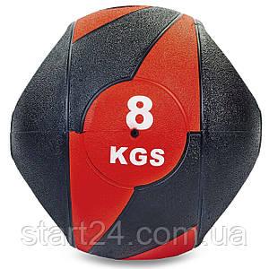 Мяч медицинский медбол с двумя рукоятками Record Medicine Ball FI-5111-8 8кг (резина, d-27,5см,