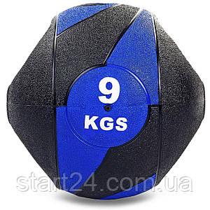 М'яч медичний медбол з двома рукоятками Record Medicine Ball FI-5111-9 9кг (гума, d-27,5 см, чорний-синій)