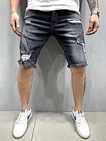 Мужские обрезанные джинсовые шорты черного цвета (черные) Турция