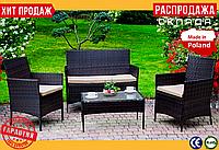 Набор Садовой Мебели из Ротанга Польша Комплект для 4 персон JUMI Mokka для Дачи Коричневый
