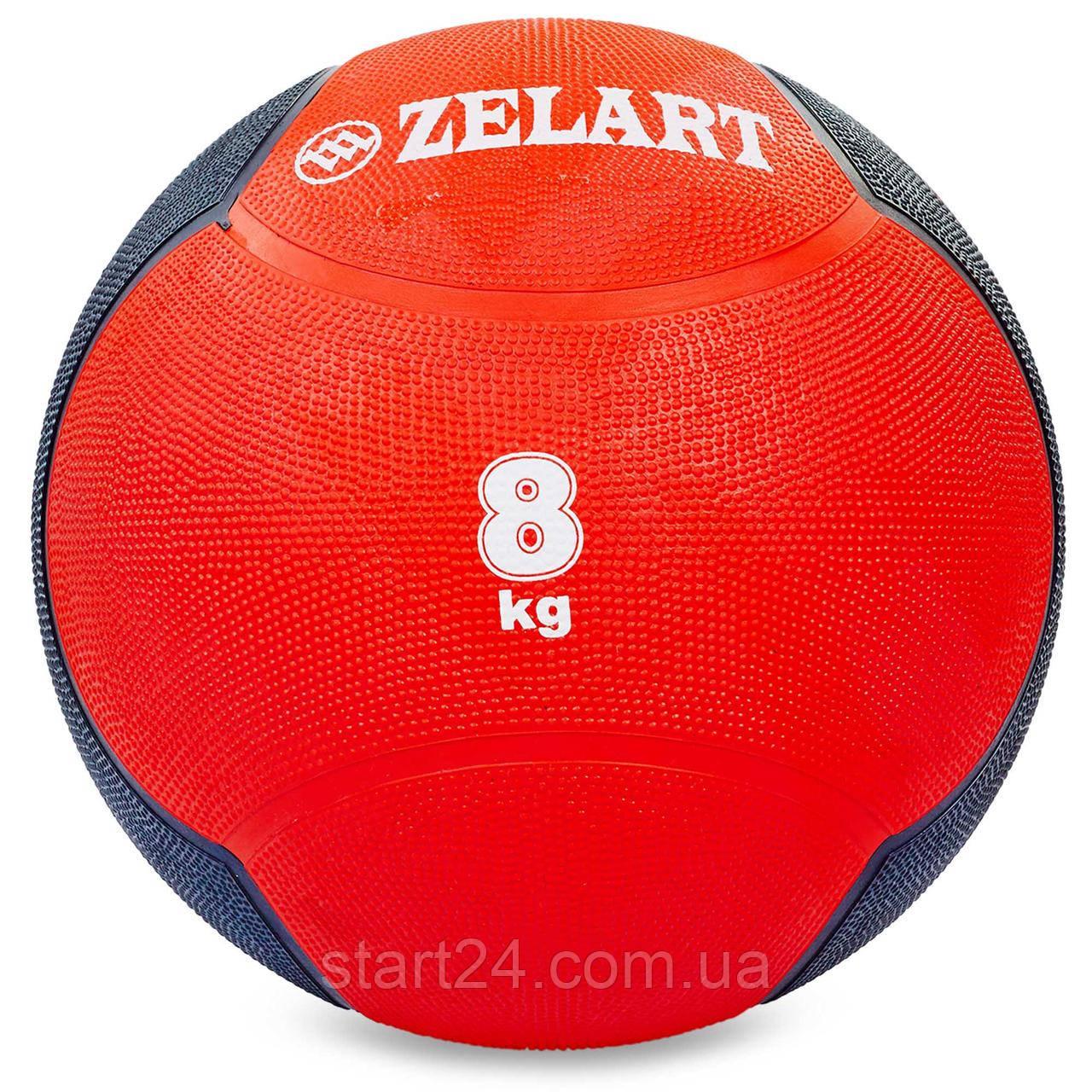 Мяч медицинский медбол Zelart Medicine Ball FI-5121-8 8кг (резина, d-28,5см, красный-черный)