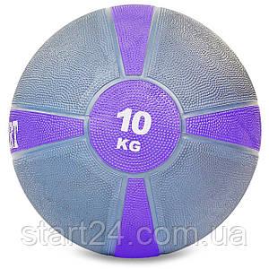 М'яч медичний медбол Zelart Medicine Ball FI-5122-10 10кг (гума, d-28,5 см, сірий-фіолетовий)