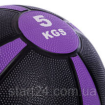М'яч медичний медбол Zelart Medicine Ball FI-5122-5 5кг (гума, d-24см, чорний-фіолетовий), фото 3