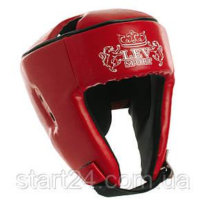 Шлем боксерский открытый Бокс LEV Кожзам UR LV-4293 (р-р S-XL, цвета в ассортименте)