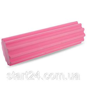 Ролер масажний EVA FI-5158-45 l-45см (d-15см, рожевий)