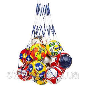Сетка для мячей С-4563 (полипропилен, на 24 мяча, ячейка р-р 11x11см)