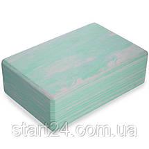 Блок для йоги мультиколор Record FI-5164 (EVA, р-р 23х15х7,5см, кольори в асортименті), фото 3
