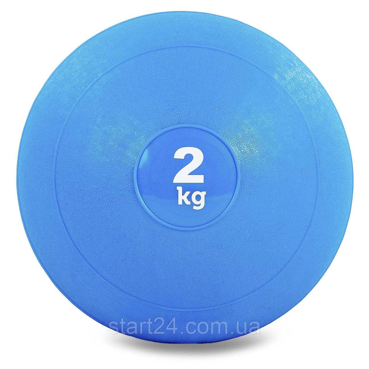 Мяч набивной слэмбол для кроссфита Record SLAM BALL FI-5165-2 2кг (резина, минеральный наполнитель, d-23см,