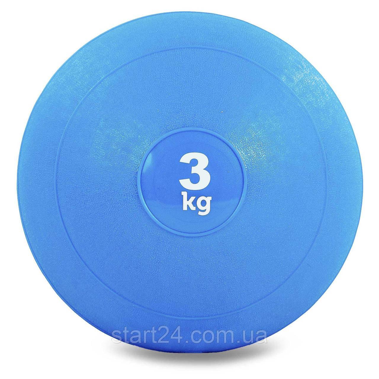 Набивний м'яч слембол для кроссфита Record SLAM BALL FI-5165-3 3кг (гума, мінеральний наповнювач, d-23см,