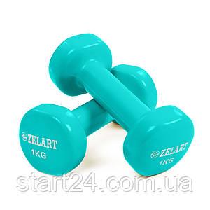 Гантели для фитнеса с виниловым покрытием Zelart Beauty TA-5225-1 (2x1кг) (2шт, цвета в ассортименте)