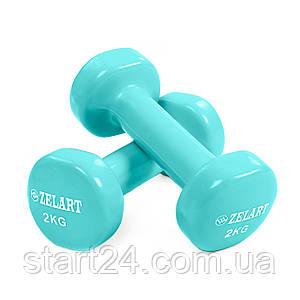 Гантели для фитнеса с виниловым покрытием Zelart Beauty TA-5225-2 (2x2кг) (2шт, цвета в ассортименте)
