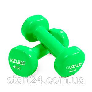 Гантели для фитнеса с виниловым покрытием Zelart Beauty TA-5225-4 (2x4кг) (2шт, цвета в ассортименте)