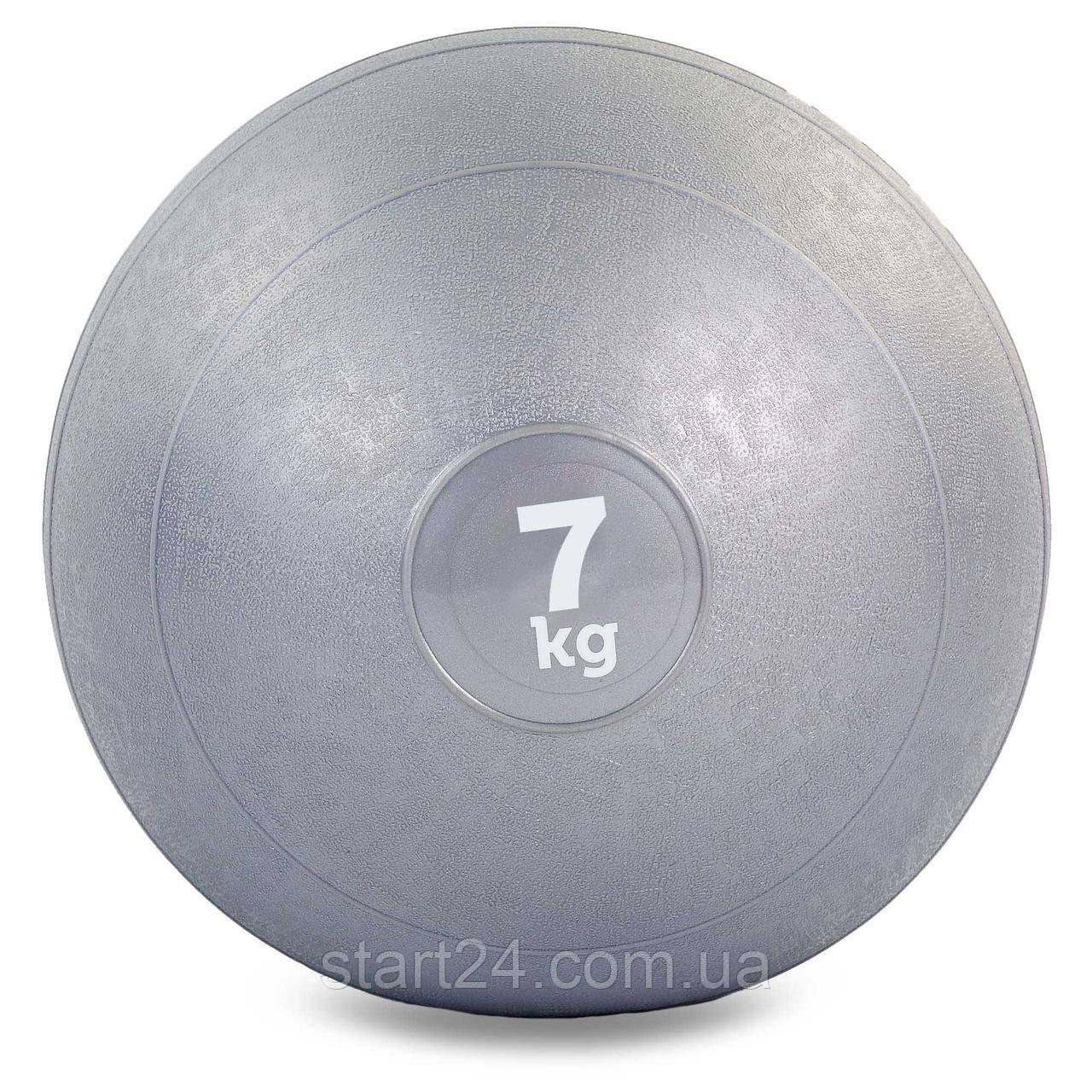 Мяч набивной слэмбол для кроссфита Record SLAM BALL FI-5165-7 7кг (резина, минеральный наполнитель, d-23см,