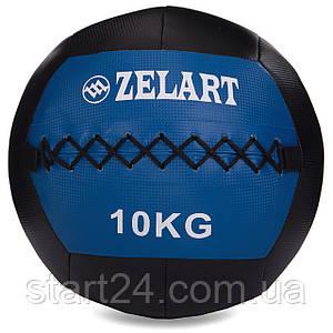 М'яч волбол для кроссфита і фітнесу 10кг Zelart WALL BALL FI-5168-10 (PU, наповнювач-метал. гранули, d-33см,